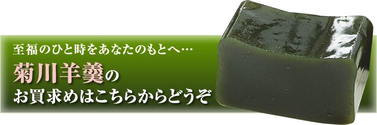 item_84_3